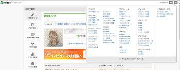 マイページ No2.jpg