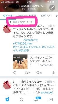 7582F4AA-BF01-4664-8325-6E9EC76F7394.jpeg