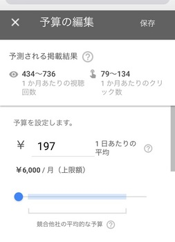 7B8B463C-97A6-446C-84B6-E5797725CC3B.jpeg